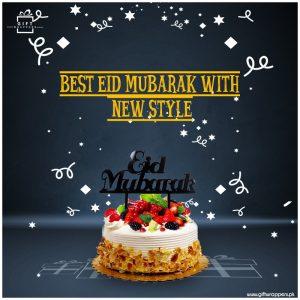 Best-Eid-Mubarak-New-Style