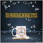 Eid-Mubarak-in-New-Style