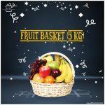 Fruit-Basket-(5-KG)