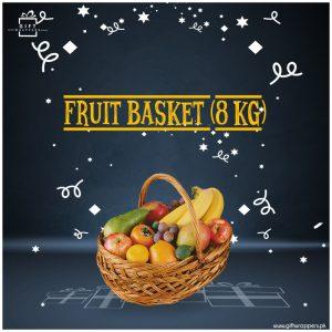 Fruit-Basket-