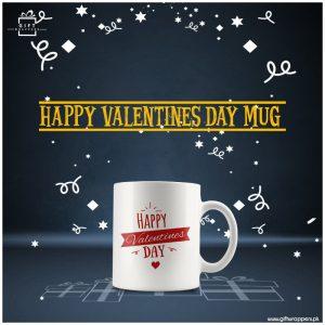 Happy-Valentines-Day-Mug