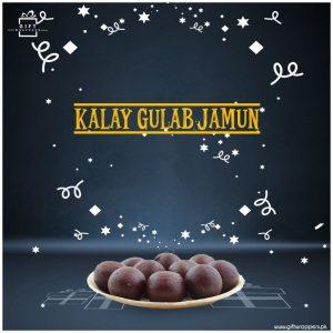 Kalay-Gulab-Jamun 1 kg