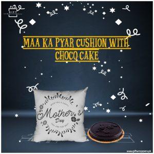 Maa-Ka-Pyar-Cushion Choco-Cake