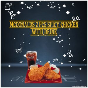 Mcdonalds-2-Pcs-Spicy-Chicken