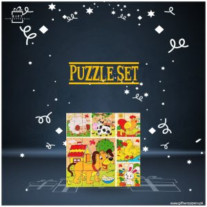 Puzzle Set for childrens