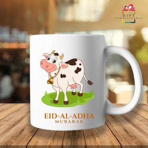 Eid Mug card